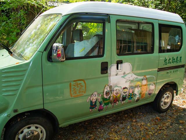 神代植物公園 鬼太郎茶屋 営業車