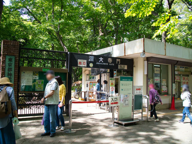 神代植物公園 深大寺門
