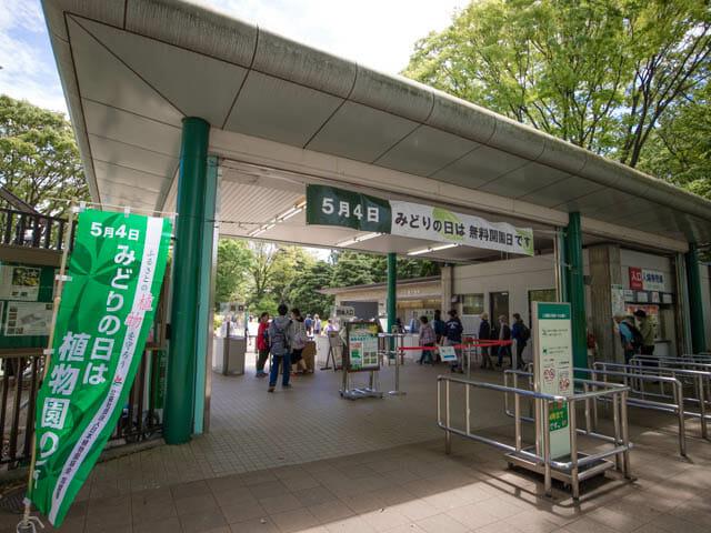 神代植物公園 正門