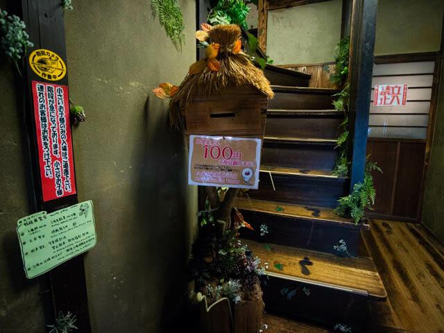 神代植物公園 鬼太郎茶屋 2階入口