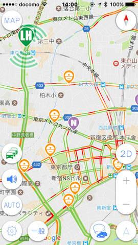 IPhoneアプリ オービスガイド 地図拡大