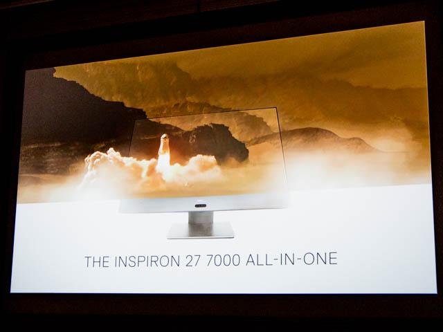 DELL新製品発表会201706 Inspiron27