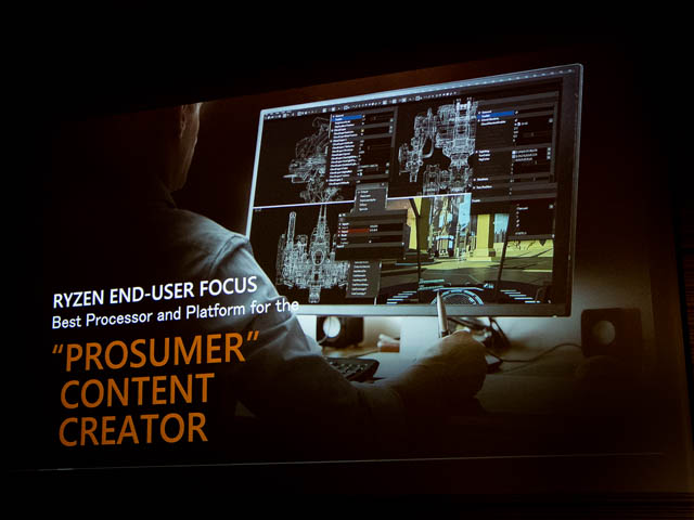 DELL新製品発表会201706 AMD Creator