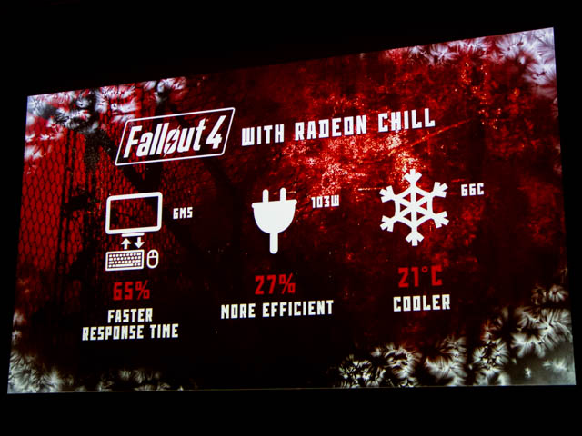 DELL新製品発表会201706 AMD RadeonChilll