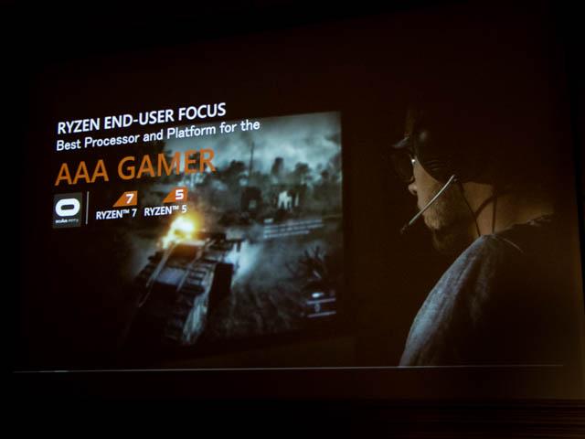 DELL新製品発表会201706 AMD Oculus