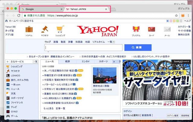 Tabbie Chromeメニュー 新しいウィンドウ表示
