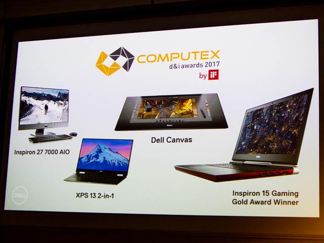 DELL新製品発表会201706 COMPUTEX受賞