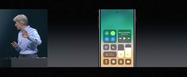 WWDC17 24 iOS コントロールセンター