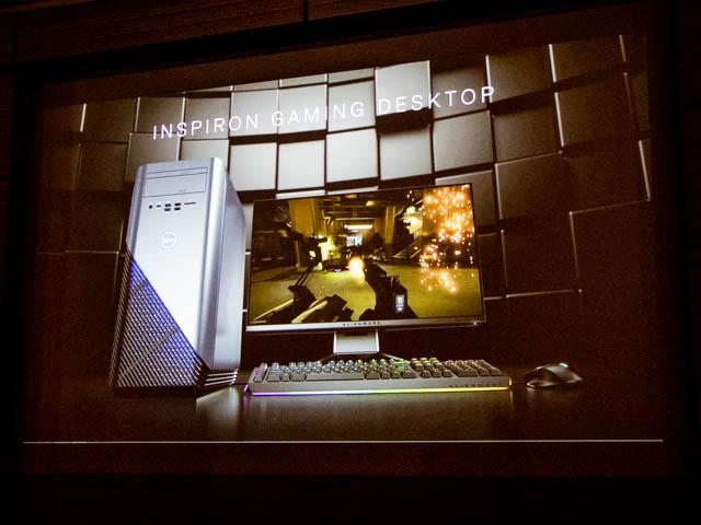 DELL新製品発表会201706 Inspironゲーミングデスクトップ