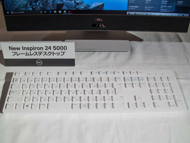 DELL新製品発表会201706 Inspiron24 5000 キーボード