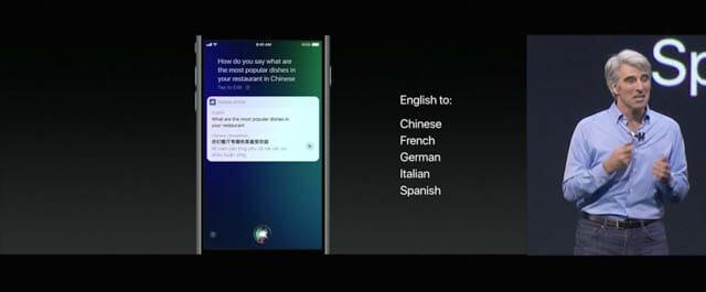 WWDC17 23 iOS 翻訳