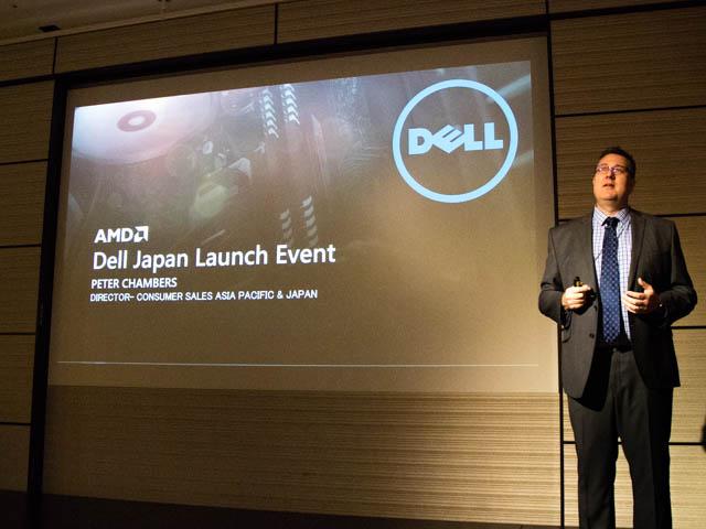 DELL新製品発表会201706 AMD PeterChambers