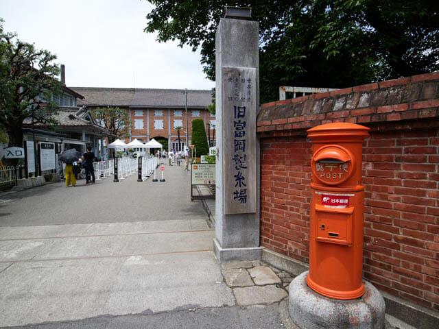 富岡製糸場 入口
