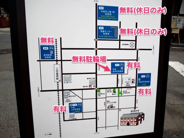 富岡製糸場 駐車場