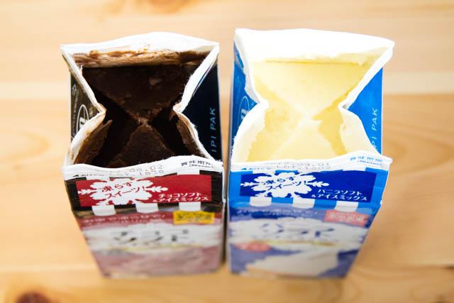 アイスミックス 冷凍後