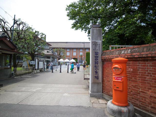 富岡製糸場 入口2