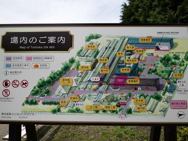 富岡製糸場 案内図