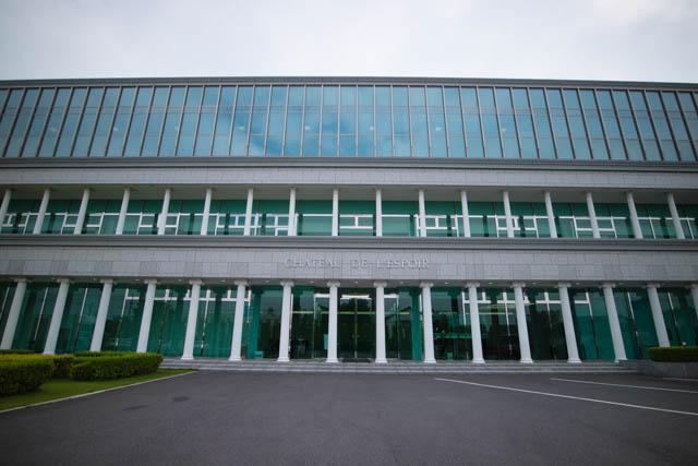 ガトーフェスタハラダ 工場入口