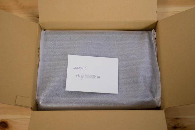 Amazon返品 梱包