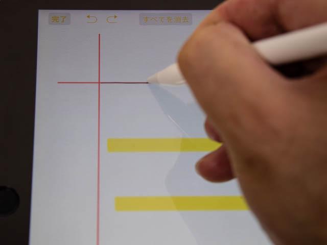 ApplePencil 試し書き