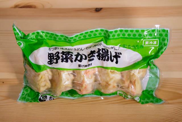 業務スーパー 野菜かき揚げ パッケージ