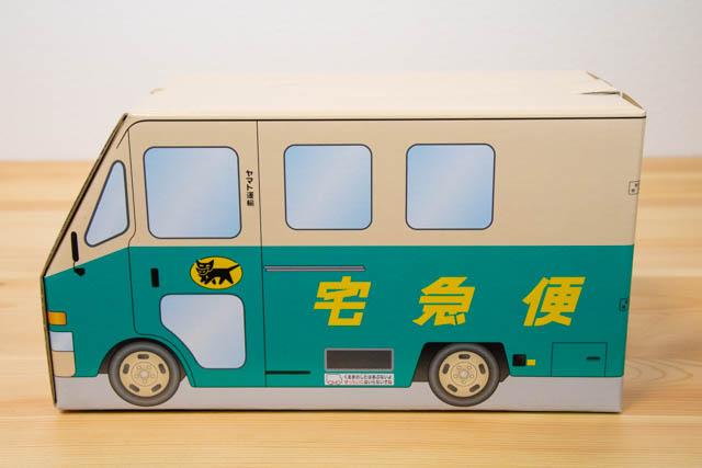 クロネコ ウォークスルーお菓子BOX 左側面