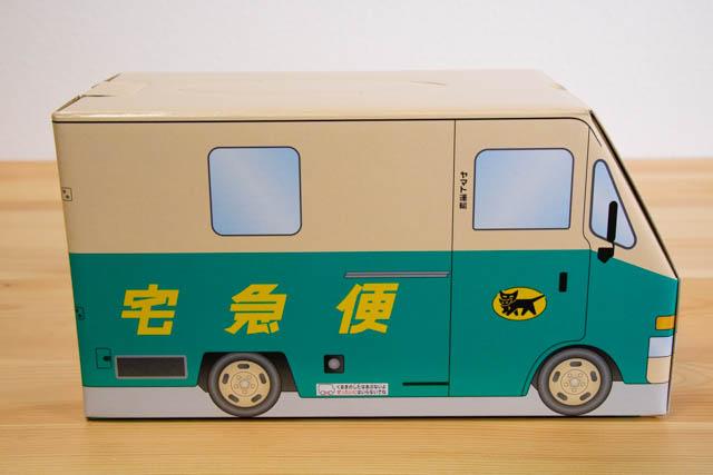 クロネコ ウォークスルーお菓子BOX 右側面