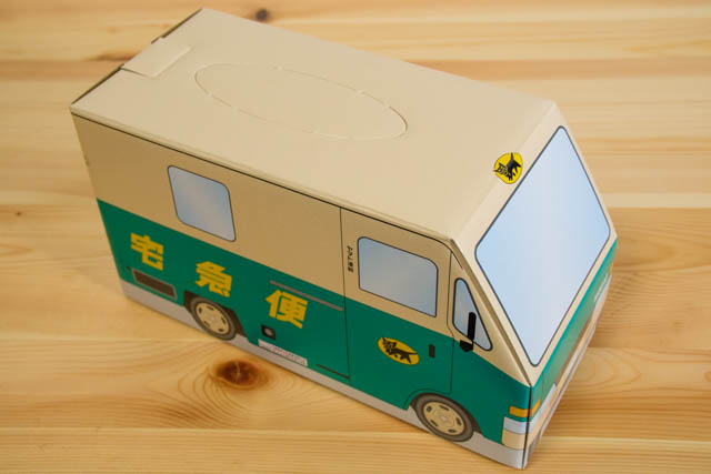 クロネコ ウォークスルーお菓子BOX パッケージ全体