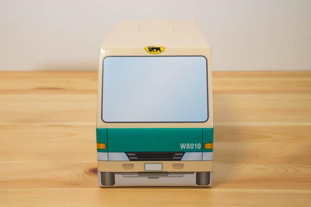 クロネコ ウォークスルーお菓子BOX 正面