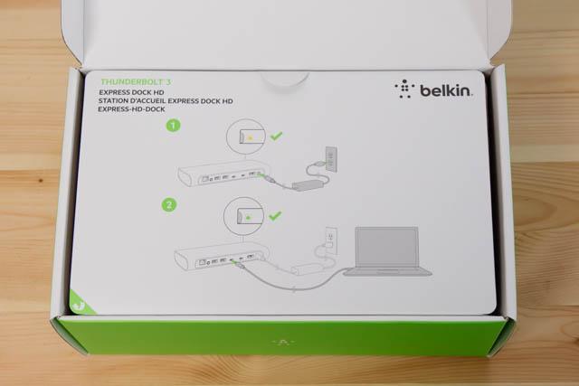 Belkin Thunderbolt3拡張ドック 開封1