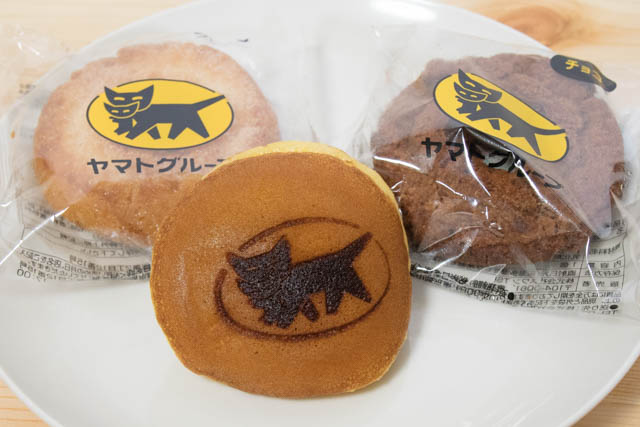 クロネコ ウォークスルーお菓子BOX クロネコドーナツ