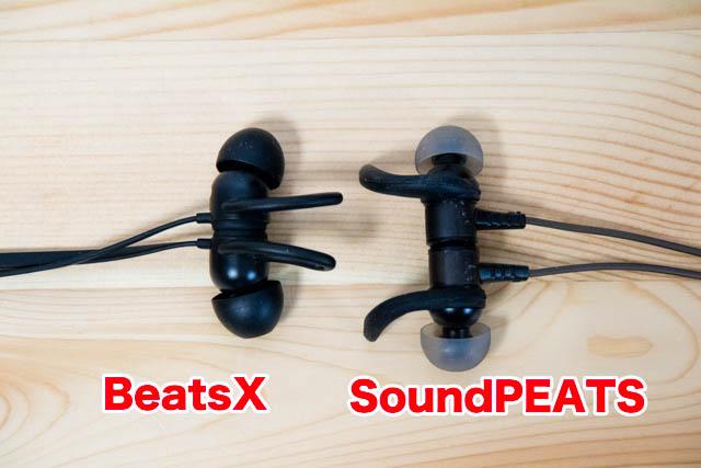 イヤーピース SoundPEATSとBeatsX