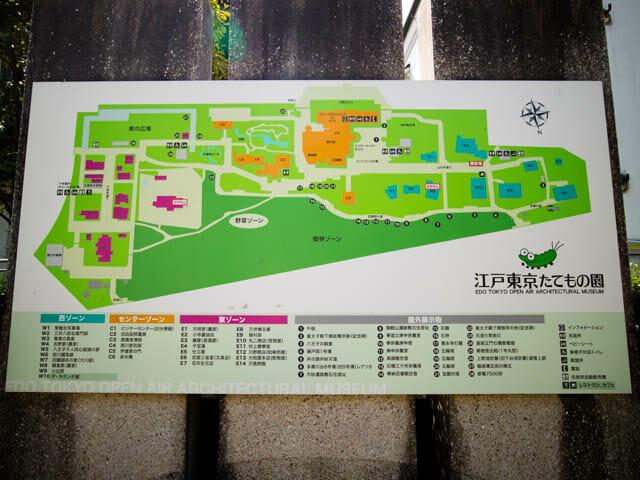 江戸東京たてもの園 案内図