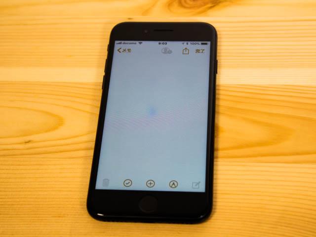 IPhone7 GeniusBar ディスプレイ青いシミ