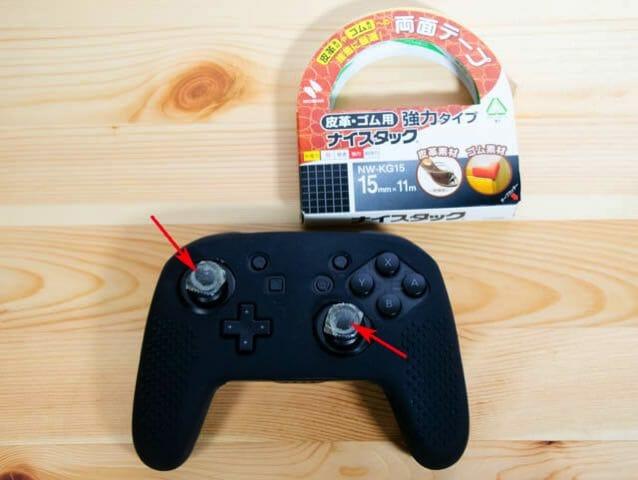 NintendoSwitch プロコンカバー アナログスティックカバー外れ