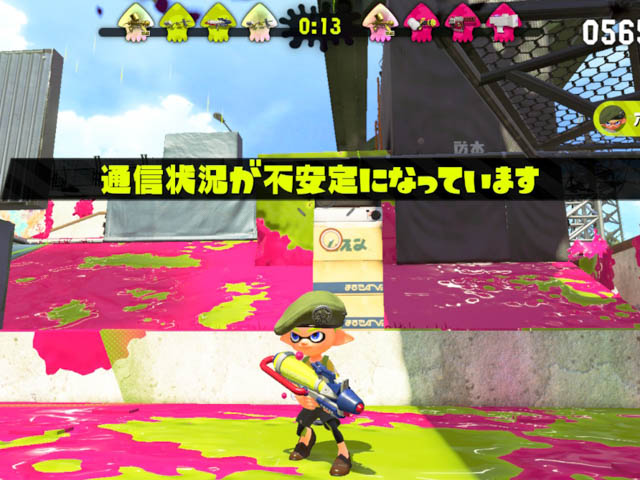 NintendoSwitch 回線落ち タイトル