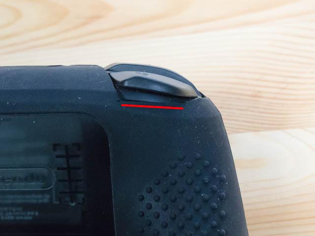 NintendoSwitch プロコンカバー ZL ZRボタン干渉部切断後取り付け