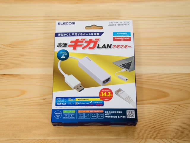 NintendoSwitch 回線落ち 有線LANアダプタパッケージ