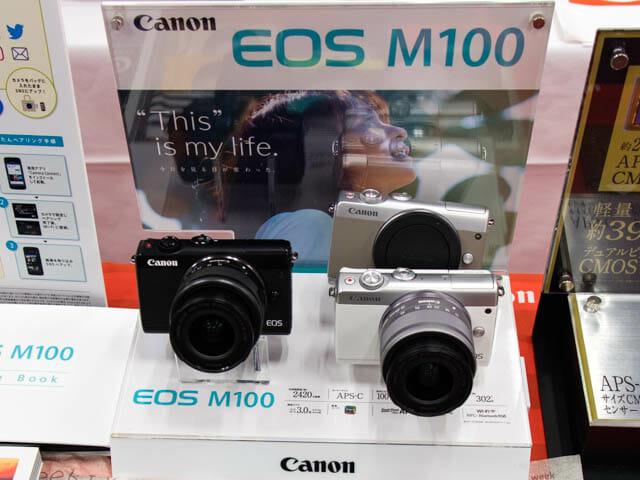 EOS M100 タイトル