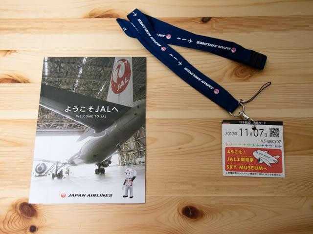 機体工場見学 JAL 34