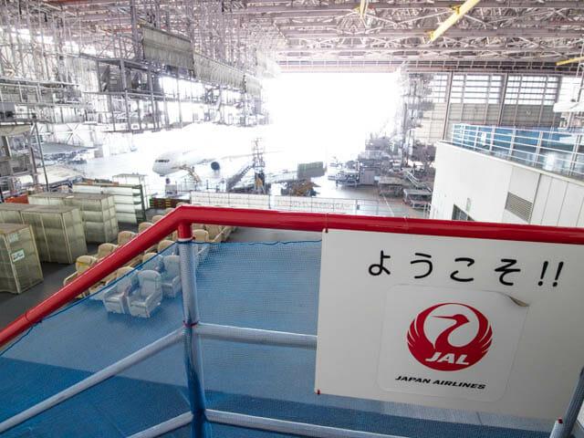 機体工場見学 JAL 23