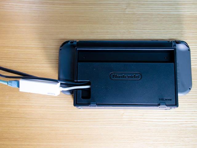 NintendoSwitch 回線落ち 有線LANアダプタ配線1