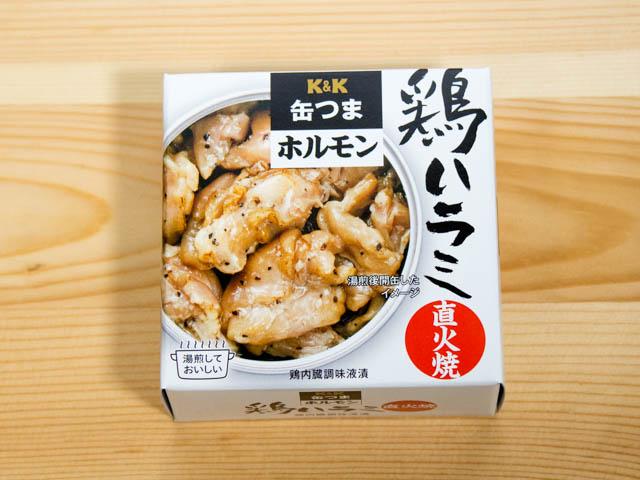 缶つま 鶏ハラミパッケージ