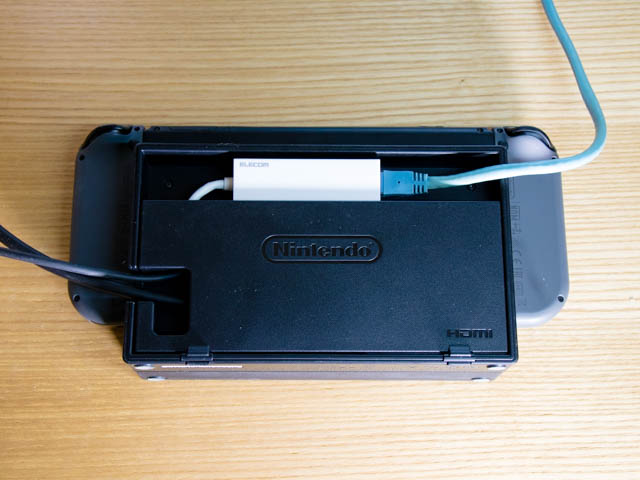 NintendoSwitch 回線落ち 有線LANアダプタ配線2