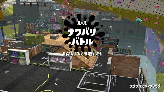 NintendoSwitch プロコン スプラトゥーン2