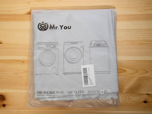 洗濯機カバー パッケージ