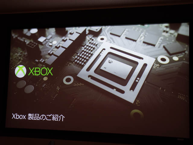 マイクロソフト 新製品Touch Tryイベント XBOX
