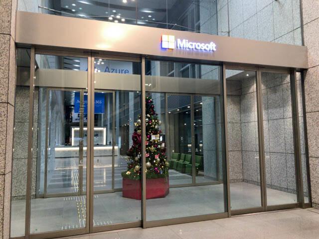 マイクロソフト 本社