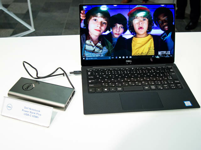 DELL新製品発表会201801 Notebook Power Bank Plus パソコン給電