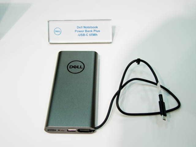 DELL新製品発表会201801 Notebook Power Bank Plus